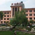 Q加·临淄宾馆