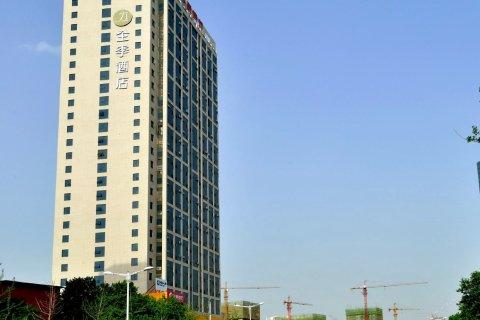 全季酒店(郑州建设路店)