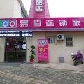 易佰连锁旅店(武汉光谷地质大学店)