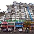 南平海川主题酒店