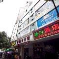 南平四鹤海川酒店