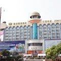 宿适精选酒店(芜湖中山路步行街店)