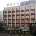 莱富客酒店(咸阳团结路店)