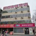 易佰连锁旅店(荥阳汽车中心站店)