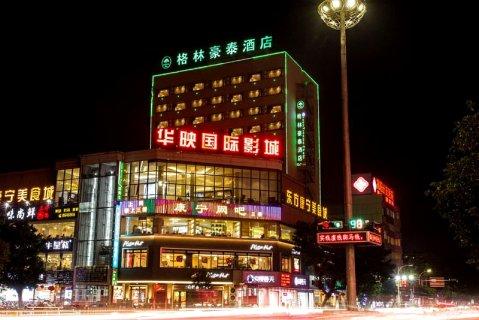 格林豪泰商务酒店(揭阳汽车总站榕华大道店)