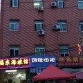 泉州福东海旅馆