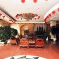 淄博海天大酒店