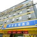 润佳连锁酒店(西安地铁1号线长乐坡地铁站店)