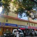 7天连锁酒店(西安大雁塔历史博物馆店)