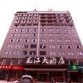 邵阳龙江大酒店