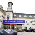 汉庭酒店(北京立水桥地铁站店)