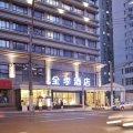 全季酒店(上海徐家汇肇嘉浜路店)