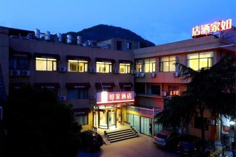 如家酒店(杭州西湖景区虎跑路苏堤店)