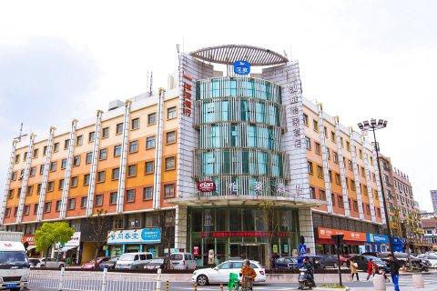 怡莱酒店(杭州萧山市心北路店)