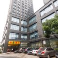 速8酒店(杭州临平银泰城地铁站店)