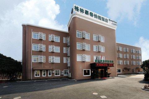 格林豪泰(上海新国际博览中心华夏西路地铁站店)