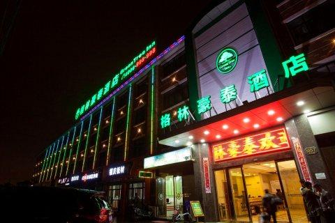 格林豪泰(上海浦东新区民雷路地铁站川沙路店)