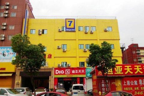 7天连锁酒店(上海虹梅南路店)