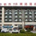 都市118连锁酒店(蓬莱阁海水浴场店)