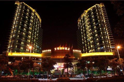 石狮万佳国际酒店