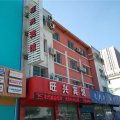 宁波旺兴宾馆