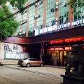 优程酒店(南宁建政路店)