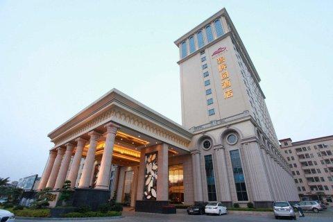 普宁碧辉园酒店