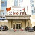 赤峰圆梯酒店