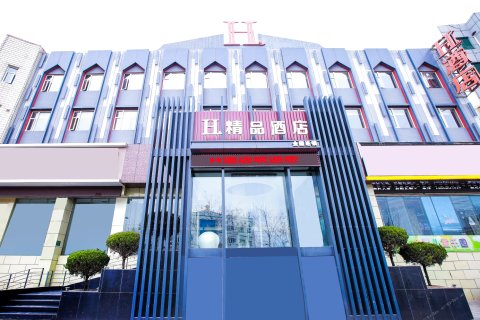 H酒店(阳城神农市场精品店)