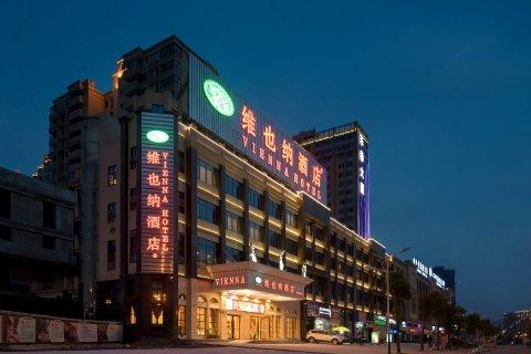 维也纳酒店(霞浦火车站店)
