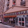 四季云端连锁宾馆(哈尔滨火车站南广场店)