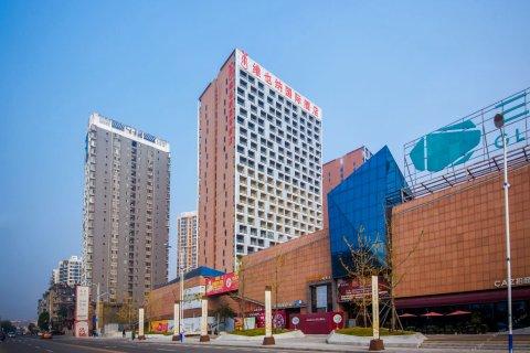 维也纳国际酒店(宜昌葛洲坝三峡文化天地店)