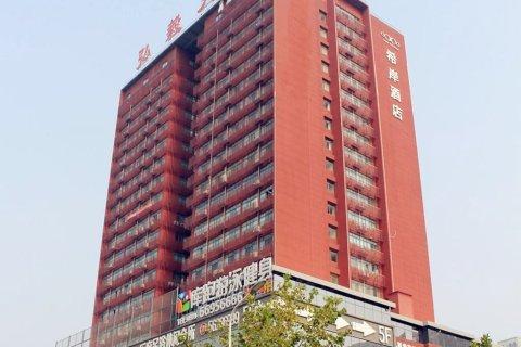 希岸酒店(郑州国基路店)