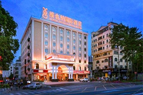 维也纳国际酒店(深圳龙岗大运中心店)