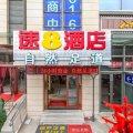 速8酒店(武汉武昌火车站地铁站店)