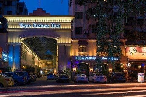 中山特高商务酒店