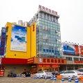 杭州茗莱宾馆