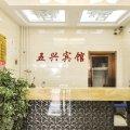 赤峰水沐年华商务宾馆