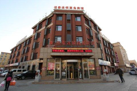 佳泰连锁商务宾馆(营口站前店)