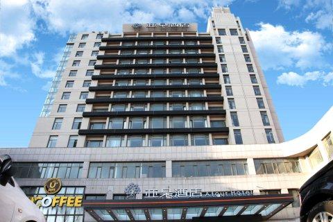 呼和浩特鼓楼满都海亚朵酒店