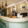 成都九熙熊猫酒店