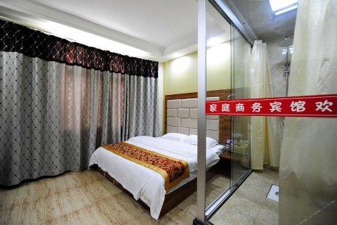 贵阳市家庭商务宾馆