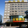 北京阳光嘉誉金灿酒店