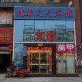 北京佰客天天商务宾馆