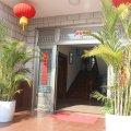 上海舒馨民宿