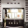 赤峰天凯宾馆