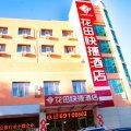 北京妫水花田快捷酒店