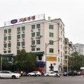 汉庭酒店(北京牛街店)