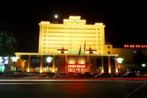 北京大兴宾馆