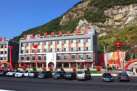 本溪县九品家酒店